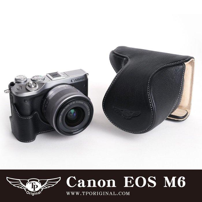 【 TP】Canon EOS M6 EOSM6  師款 天翼系列 復古徠卡等級頭層牛皮 相
