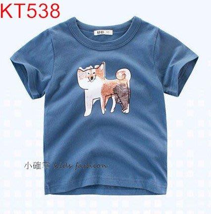 小確幸衣童館KT538 夏季新款可愛柴犬短袖藍色純棉T