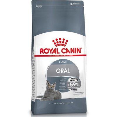 【寵物王國-貓館】法國皇家-O30強效潔牙貓飼料1.5kg 《5kg內可超取》