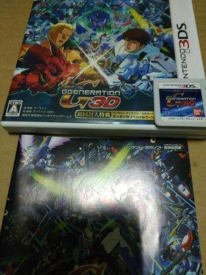 請先詢問庫存量 3DS SD 鋼彈 G世代 NEW 2DS 3DS LL N3DS LL 日規主機專用