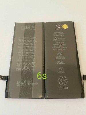 【保固一年】蘋果電池 iphone 6S 電池送 拆機工具 apple 零循環  4.7吋 原廠規格