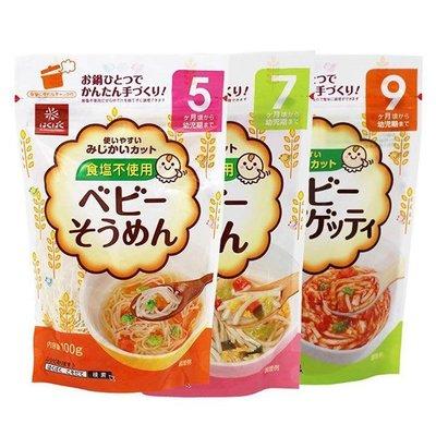 #悠西將# {現貨}日本黃金大地Hakubaku 嬰幼兒無鹽小麥麵條 5個月 7個月 9個月 寶寶麵條 寶寶麵線