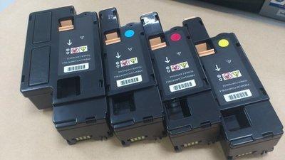 FujiXerox全新相容碳粉匣CT201591~CT201594(黑/藍/紅/黃)適用CP105b / CP205