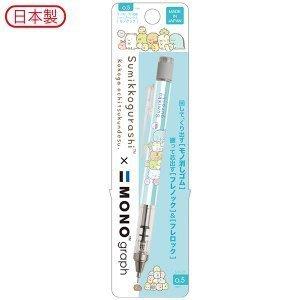 4165本通 SG 角落生物 日本製 卡裝自動鉛筆 4974413766876 下標前請詢問