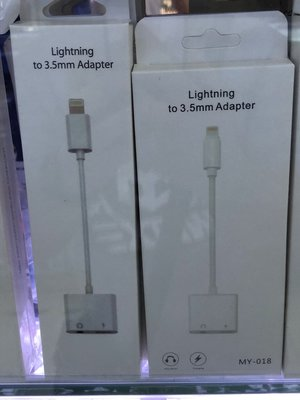 Lightning to 3.6 mm Adapter