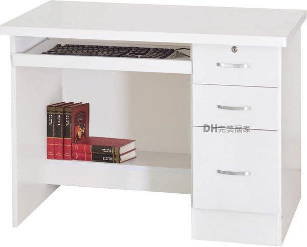 【DH】貨號KH241-5《安達》3.5尺三抽+鍵盤抽電腦桌˙三色可選˙質感一流˙主要地區免運