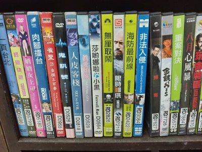 《命運化妝師》正版DVD   隋棠/謝欣穎/吳中天【超級賣二手書】