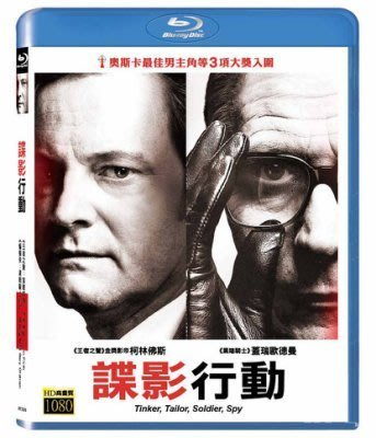 合友唱片 面交 自取  諜影行動 (藍光BD) Tinker, Tailor, Soldier, Spy