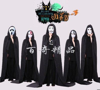 【台灣24h現貨】COS聖誕節服裝 巫師斗篷 死神披風 巫師袍 吸血鬼披風 舞會披風 黑披風