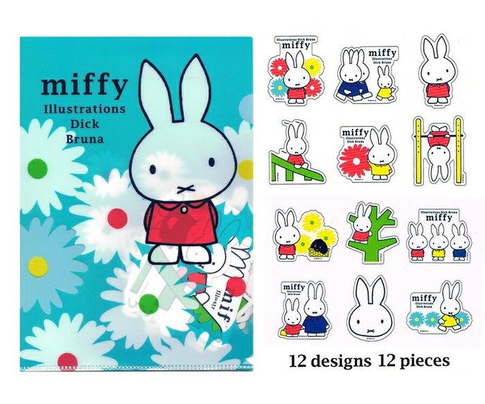 《散步生活雜貨-文具散步》 日本進口 Square - Miffy 米飛兔  資料收納夾 裝飾 貼紙組 A19BFDB