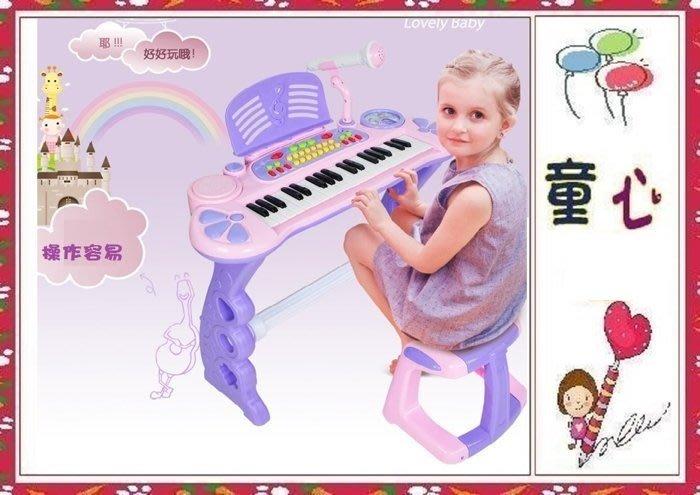 K1電子琴~兒童仿真鋼琴~附琴椅+麥克風+彩色練習樂譜+琴鍵貼紙◎童心玩具1館◎