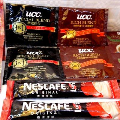 咖啡包 飯店用品商務用咖啡 UCC三合一精選咖啡 優仕雀巢咖啡 特價優惠中 快樂行商店350