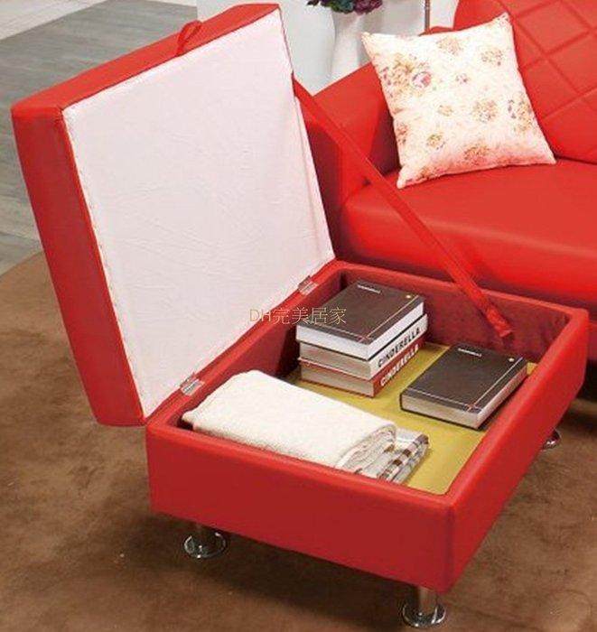 【DH】商品貨號 vc317-4商品名稱 《合藍》紅色皮收納型腳椅(圖一)台灣製可訂做.備有黑色可選.主要地區免運費