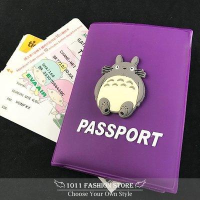 宮崎駿系列 經典動畫 龍貓 TOTORO 豆豆龍 護照夾 多功能 PVC 護照包 / 證件夾 / 卡片夾 / 機票夾