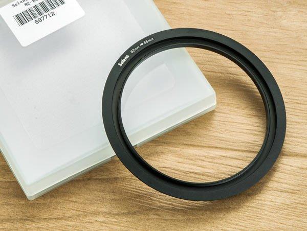 呈現攝影-selens 方型鏡座專用轉接環 Z-Pro 寬100mm 航太鋁合金 濾鏡座 框架 ND漸層/ND減光鏡 L