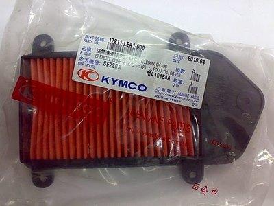 ~大天使~ 光陽KYMCO 原廠公司 VJR MANY 空氣濾清器 空濾