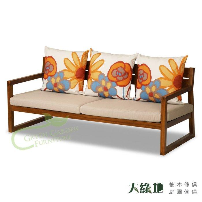 紐約 三人柚木沙發椅(經典)【大綠地家具】100%印尼柚木實木/經典柚木/絕版出清/實木沙發