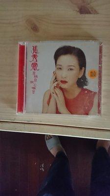 張秀卿-放捨你我心無甘*原版CD
