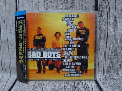 勝利屋 超值直購品-BAD BOYS 絕地戰警 電影原聲帶 專輯CD