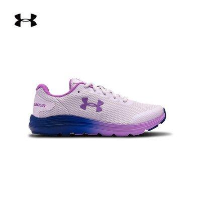 年年与橄榄安德瑪官方UA Surge 2 Frosty女童跑鞋3023686
