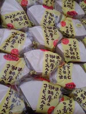 南美龐老爹咖啡 日本 三洋產業 101 102 珈琲屋 咖啡屋 職人使用 船型 扇型 T型 咖啡濾紙 100入 日本原裝