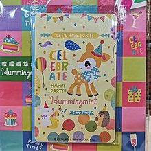 台灣哈妮鹿悠遊卡派對 可以在7-11全家OK萊爾富便利店用,捷運MTR,公車,火車用米菲MIFFY miffy 買6張包順豐