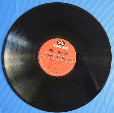 黑膠唱片。(野口五郎)。(日本歌曲 )。70年10月出版。