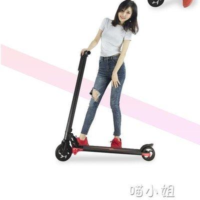 [優品購生活館]電動滑板車成人兩輪代步可摺疊迷你鋰電池自行車便攜代駕車 igo 全館免運