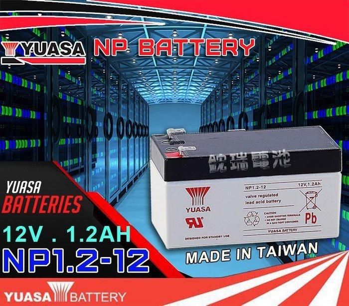 鋐瑞電池=湯淺電池YUASA(NP1.2-12 12V1.2AH) PE12V1.2 衛星導行 單車前後燈改裝