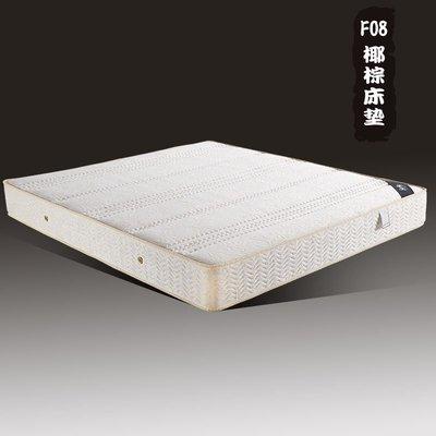 F08#進口椰棕床墊1.5m1.8米彈簧椰棕墊軟硬定做席夢思雙面床墊