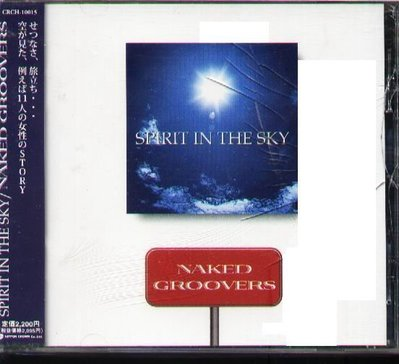 K - Naked Groovers - SPIRIT IN THE SKY - 日版 - NEW