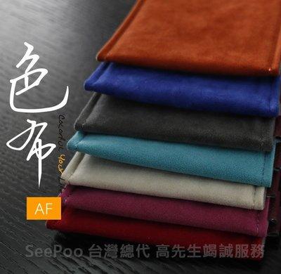 【Seepoo總代】2免運 絨布套Samsung 三星 A50 6.4吋 絨布袋 手機袋 手機套 保護袋 色都可
