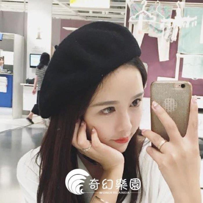 韓版羊毛貝雷帽子女秋冬天英倫畫家帽蓓蕾毛線針織帽潮