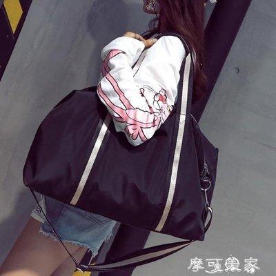 哆啦本鋪 新款撞色手提旅行包防水牛津布男女單肩大包行李健身包潮 D655