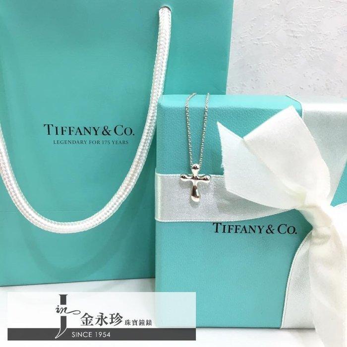 金永珍珠寶鐘錶* Tiffany & Co Tiffany 經典十字架項鍊 經典水滴十字架項鍊 情人節 生日禮物*