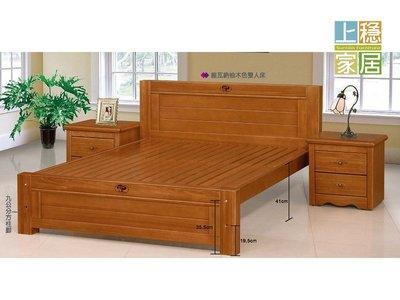 〈上穩家居〉芮恩3.5尺柚木色單人床台 單人床台 3.5尺床台 柚木色床台 9414A10703