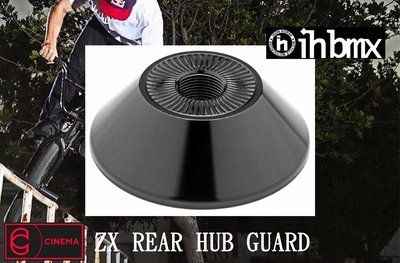 [I.H BMX] CINEMA ZX REAR HUB GUARD 後花鼓擋 單速車滑步車平衡車BMX越野車地板車