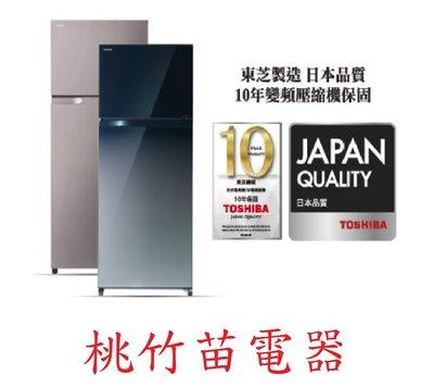 GR-A55TBZ TOSHIBA   東芝510公升雙門變頻鏡面冰箱 桃竹苗電器歡迎電詢0932101880