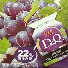 好吃零食小舖~盛香珍Dr.Q 葡萄蒟蒻果凍 500g $88,1000g $160,量販包6kg $780