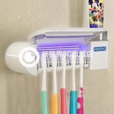 哆啦本鋪 紫外線牙刷架套裝消毒器 消毒牙刷消毒器DX3 D655