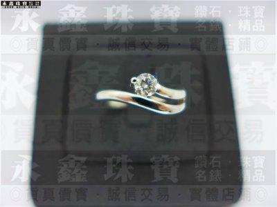 天然鑽石戒指 0.33ct F/VS1 H&A 18K n0641