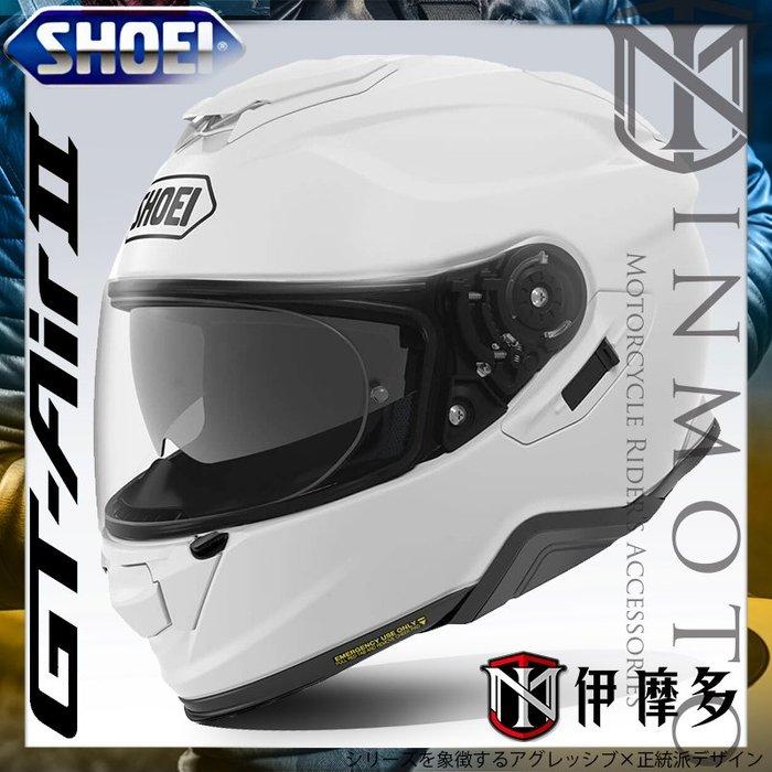 伊摩多※公司貨 日本SHOEI GT-AIR II 2全罩安全帽 加長內墨片 通風透氣 。素亮白色