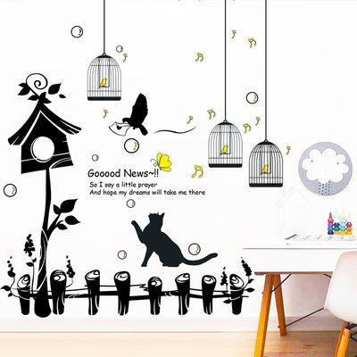 居家 裝飾 飾品 壁紙 貼紙 創意 簡...