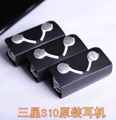 適用三星akg S10 動圈式原裝耳機S10E S10+ 線控入耳式低音3.5mm通用s9+ #9141