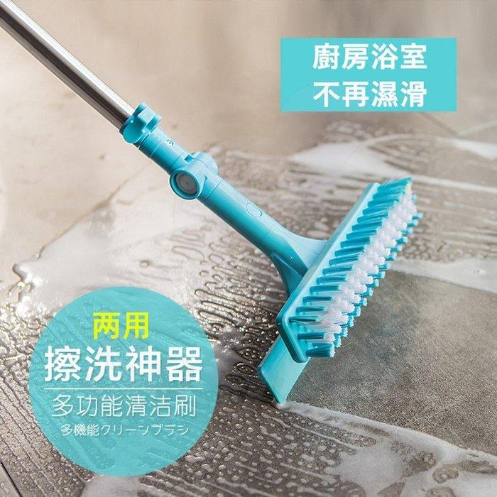 兩用地板刷-可刮水地刷 刮水器 長刷 廚房浴室地板 磚瓷 地毯清潔刷 清潔工具[好乾淨_SoGoods優購好]