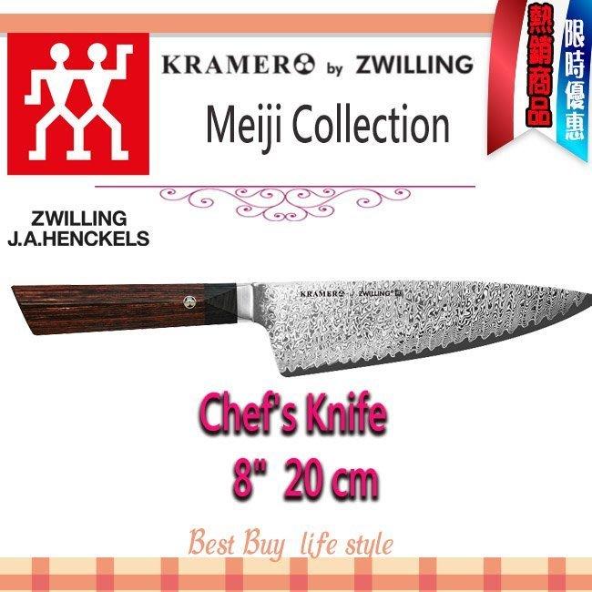 刷卡賣場德國 Zwilling 雙人BOB KRAMER MEIJI Damascus 20cm 大馬士革 頂級 主廚刀