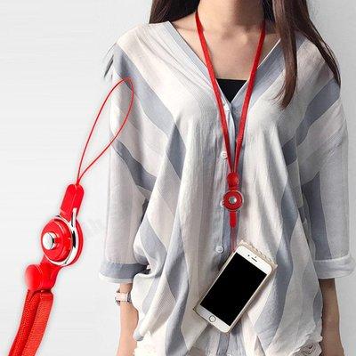 【台幹】二合一 寬版 手機 相機 指環 長 吊繩 吊飾 手機殼加掛繩 掛脖 識別 工作 證 牌 拆卸式 繩【A03】