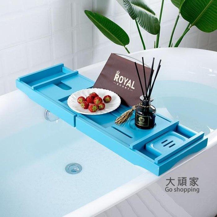 浴缸置物架 輕奢酒店多功能伸縮浴缸置物架泡澡板防滑防水手機托盤楠竹T-紫色薇洋-可開發票