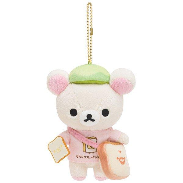 ^燕子部屋 ^ 正版San-X 【牛奶熊】吐司麵包公仔吊飾