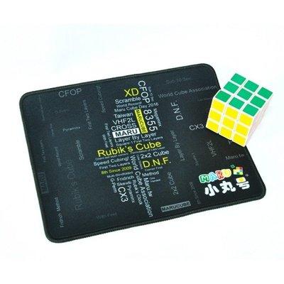 小丸號方塊屋【魔術方塊專用墊】滑鼠墊☆...